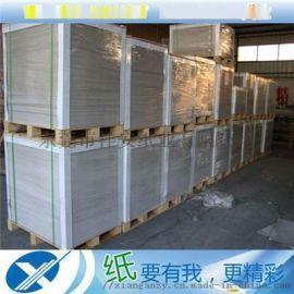 450g单面灰板纸厂家|广东金田灰纸板