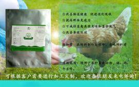 肉雞專用復合菌-養殖場用肉雞復合菌