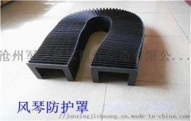 伸缩式风琴导轨防护罩 磨床粉尘防护装置 导轨防护罩
