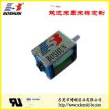 門禁鎖電磁鐵推拉式 BS-0520S-05