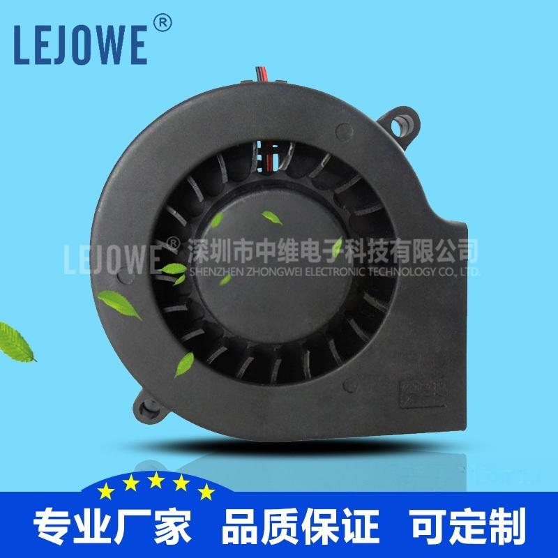 7015鼓風機直流風扇微型靜音散熱風扇