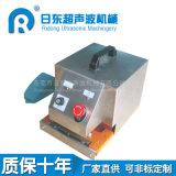 手动焊接机 封口机 手动焊机