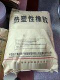 壓敏膠帶專用SIS 巴陵石化 1105 良好的粘合性