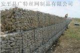 鍍鋅防洪石籠網,專注水利建設
