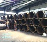 预制塑套钢保温管,直埋热力塑套钢保温管