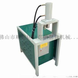 液压自动冲孔机厂K63不锈钢冲孔机价格