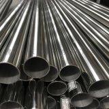 惠州不鏽鋼圓管,304不鏽鋼圓管價錢