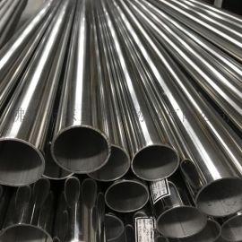惠州不锈钢圆管,304不锈钢圆管价钱