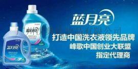 廣州藍月亮洗衣液貨源低價供應全國 貨到付款