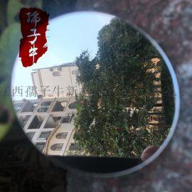 厂家定制大张亚克力镜片面板厚2.65mm镜片面板