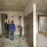 砼基固 混凝土地面起灰起砂修復 硬化劑