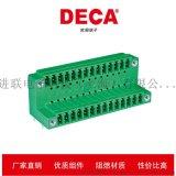 DECA 连接器PCB接线端子ME550-381