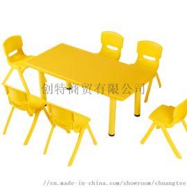 厂家幼儿园桌椅儿童塑料桌子六人儿童游戏桌