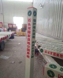 施工标志桩 玻璃钢环境卫生标志桩 铁路 示牌立柱