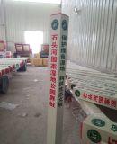 施工標誌樁 玻璃鋼環境衛生標誌樁 鐵路警示牌立柱
