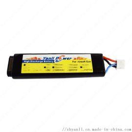司马CM030玩具锂电池7.4V 900mAh