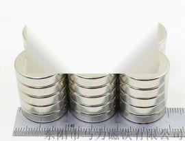 钕铁硼强力磁铁 圆形沉头孔磁铁 圆环工业磁铁片