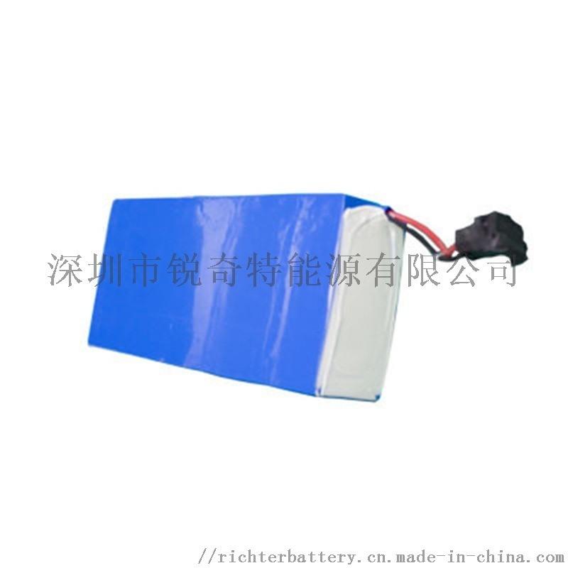 AGV小车电池18650 24V40AH电池组