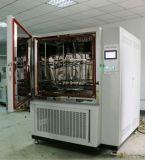 長肯風冷式氙燈耐氣候試驗箱