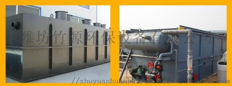 医疗废水一体化气浮机处理装置