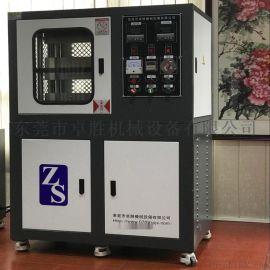 橡胶**化机 塑料压片机 热压机 模压机