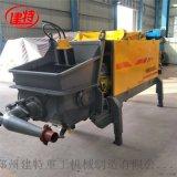 鄭州建特混凝土溼噴機JSP-90廠家直銷