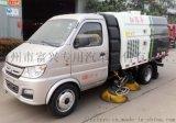 湿式扫路车厂家 清洁扫路车多少钱