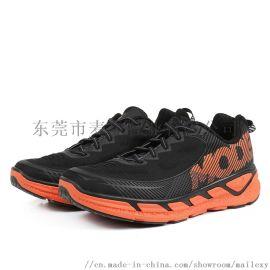 麥樂情侶戶外鞋徒步鞋防滑耐磨合適戶外運動-男款