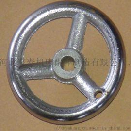 现货供应铸铁镀铬机床手轮 电镀手轮方孔 型号齐全