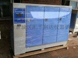 西安哪余有賣混凝土標養箱13772489292