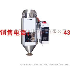 大型欧化保温干燥机-信泰牌塑料干燥机