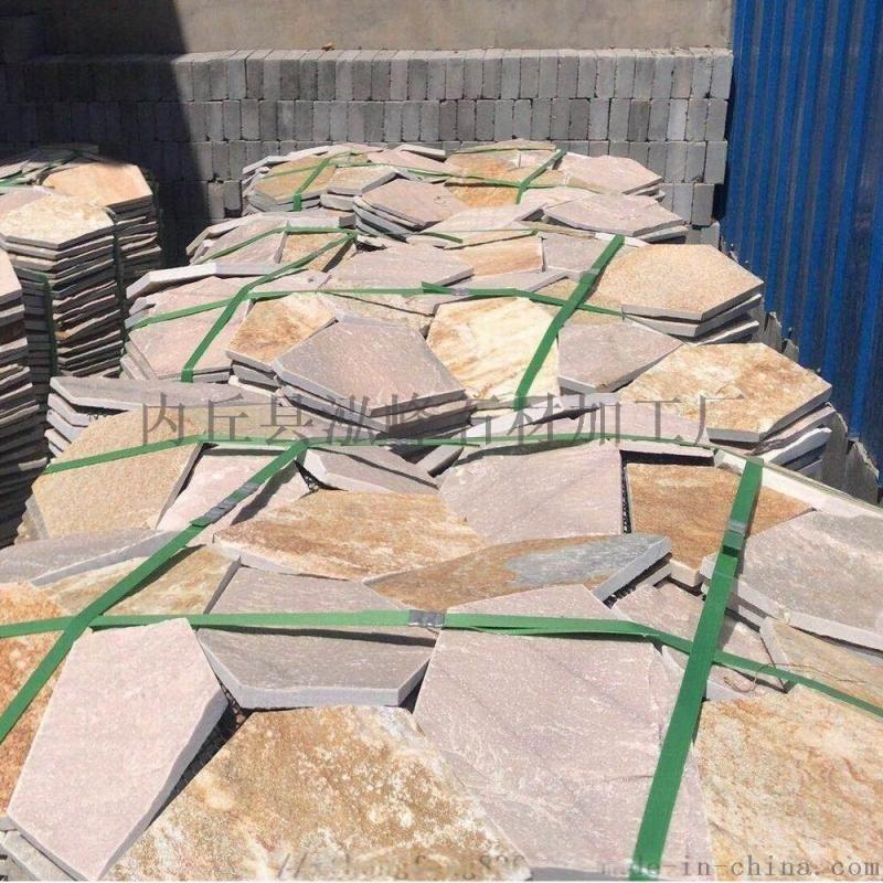 厂家供应黄色碎拼石黄色冰裂纹图片质量优 欢迎咨询