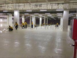 混凝土固化剂地坪施工工艺