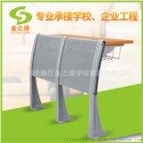 厂家直销善学**阶梯教室铝合金排椅,合班室会议排椅