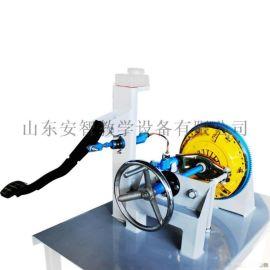 汽车液压式离合器解剖模型