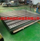 芜湖三维柔性焊接工装平台组合夹具