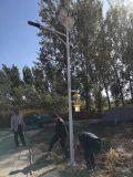 供應太陽能發電-安裝維修太陽能路燈