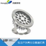 高品质18W304带散热不锈钢水底灯