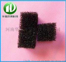 聚氨酯填料 聚氨酯污水處理生物填料