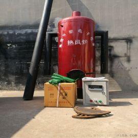 大棚花卉养殖燃煤热风炉 猪舍取暖自动控温暖风炉