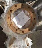銅法蘭 鋁法蘭 特殊材質法蘭 乾啓專注定製特材法蘭