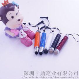 厂家直销 导电笔  手机电容笔  平板电脑笔