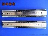 中山恆鋒53mm寬三節重型導軌 抽屜滑軌