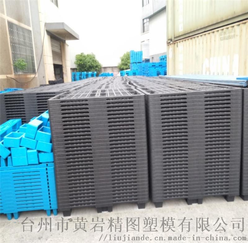 双面塑料托盘模具长方形周转箱模具