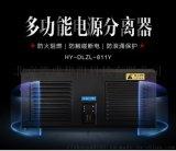 銀行櫃檯線路整理 電源分離器 剛性防護解決方案