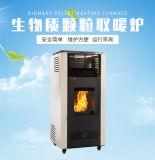 家用办公室用生物质颗粒燃烧炉价格 厂家