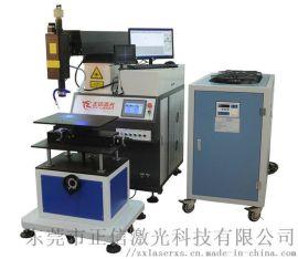 正信激光全自动激光焊接机