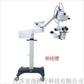 国产4B型眼骨科手外手术显微镜