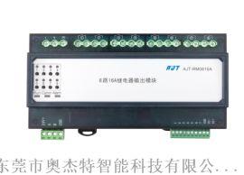 8路智能照明控制模块智能照明系统智能照明控制模块