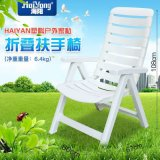 海阳牌 (广东)塑料沙滩椅生产厂家